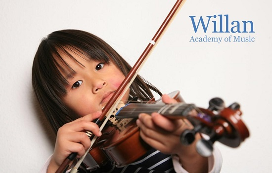 Guitar lessons nyc, guitar lessons near me, manhattan, brooklyn, queens, first violin lesson
